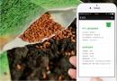 农作物种子标签二维码编码规则