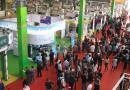 2017中国广州国际生态农产品展暨特色农业展览会