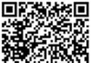 种子生产经营网上备案手机APP