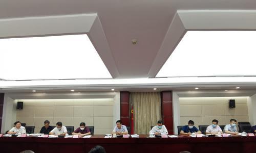 尧斯丹主持召开省现代种业协调联络机制会议