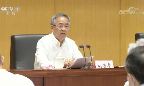 胡春华强调坚决有力实施好种业振兴行动
